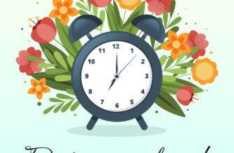 Нарисованная открытка с текстом доброе утро весна с круглым будильником на фоне растений и цветов.
