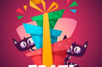Бордовая картинка с текстом с днем рождения брат для поздравления мужчине с рисунком красной, синей и зелёной подарочных коробок и двух чёрных котов.
