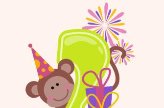 Картинка с текстом с днем рождения для ребенка 2 года с обезьяной в шляпе для вечеринок.