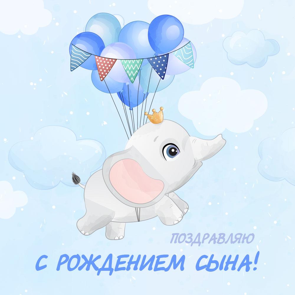 Голубая картинка с рождением сына слонёнок и воздушные шары в небе.
