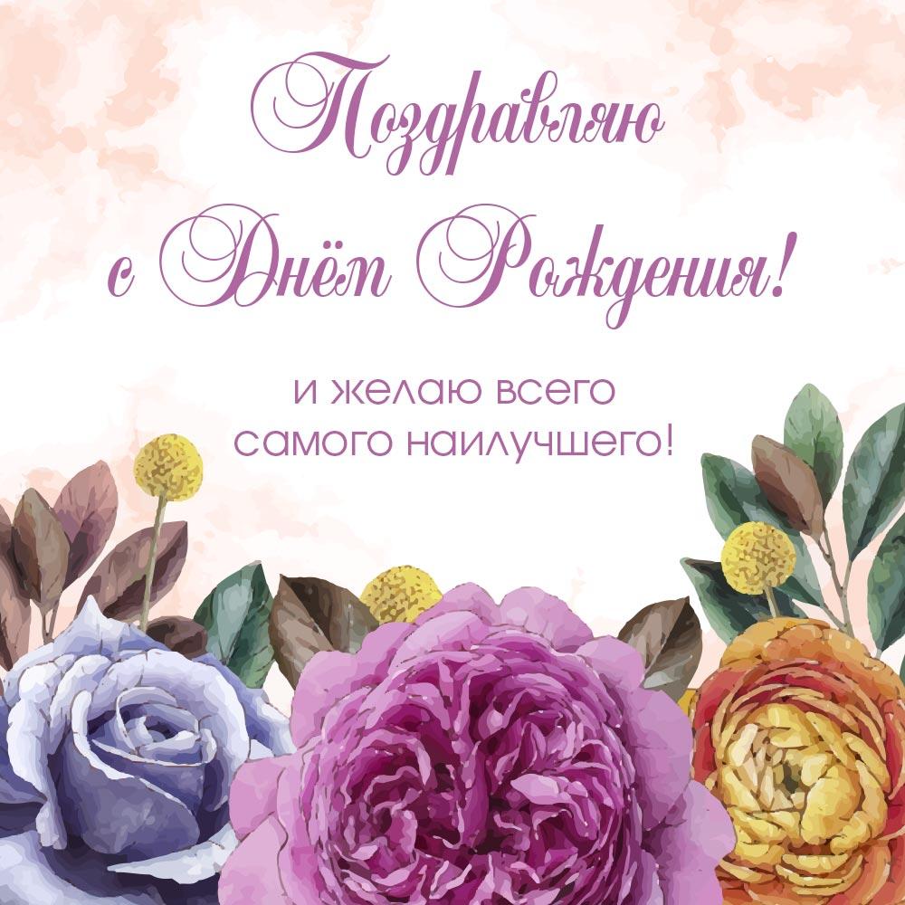 Текст пожелания на картинке с фиолетовыми цветами с днем рождения.