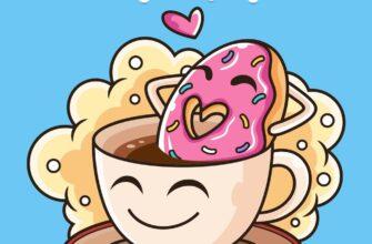 Улыбающаяяся мультяшная чашечка кофе с добрым утром на голубой картинке с пончиком.