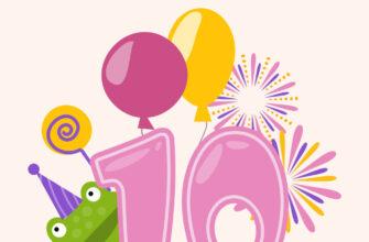 Открытка с днем рождения 10 лет с лягушкой и воздушными шарами.