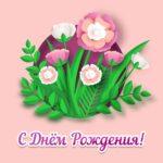 Розовая открытка нежные цветы.