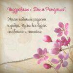 Открытка с нежными цветами жасмина и словами пожелания на ДР руководителя.