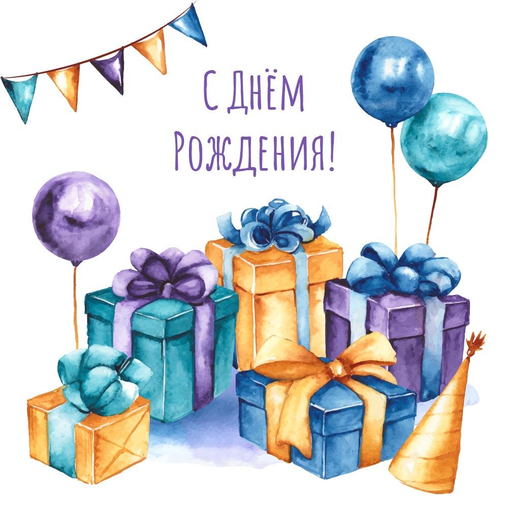 Рисунок голубых и жёлтых коробок с подарками на день рождения для детей.