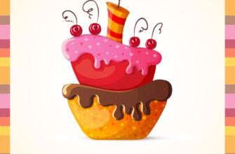 Картинка с надписью с днем рождения и кремовый торт со свечкой и вишнями.