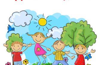 Картинка с днём рождения детский сад и улыбающиеся дети на зелёной поляне.