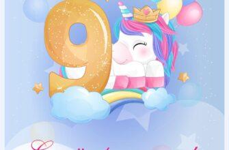Голубая открытка с днем рождения девочке 9 лет: маленький единорог с круглыми воздушными шарами.