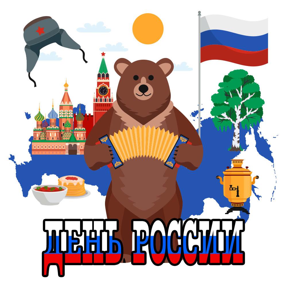 Медведь с гармошкой и символы России.