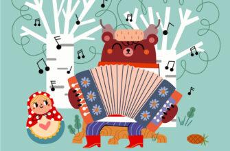 Открытка с надписью день России с медведем и матрёшкой.