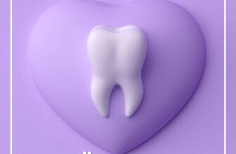 Фиолетовая картинка с зубом и текстом поздравляю с днем медика!