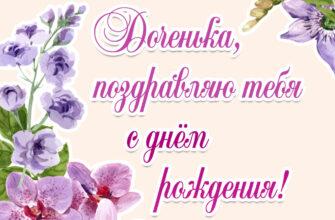 Акварельная открытка с сиреневыми цветами и текстом на бежевом фоне.